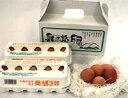 お歳暮に!茨城の奥久慈卵をお試しください。玉子かけご飯にぴったりです。※お届けには約8日程...