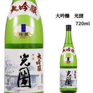 [Ibaraki] Daiginjo Mitsukuni 720ml Sake Sake +2 Slightly Dry [Birthday Celebration] [Wedding] [Legal Gifts] [Celebration Celebration] [Cheerful Celebration] ] [Return] [Return of incense] [Easy gift _ wrapping selection] [Easy gift _ Noshi address] [Happy New Year] [Year-end] [Rice] [Yamada Nishiki]