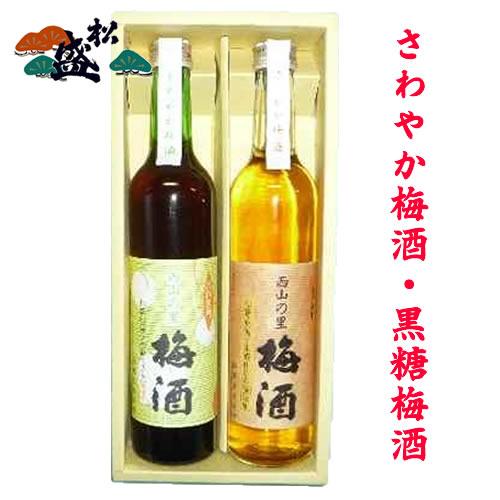 日本酒・焼酎, 梅酒  500ml2 ( 500ml 1 500ml 1)