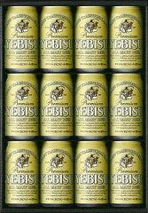 お中元・お歳暮のギフトに!ビールはやっぱり『ヱビス』!【※6月15日より順次出荷します】【お...