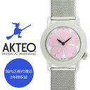 AKTEO アクテオ 腕時計 桜 サクラ さくら 36mm フランス製 ハンドメイド メンズ レディース