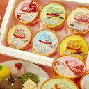 ピュアジェラート ギフトセット アイスクリーム 厳選6種類カップ 132ml×6パック ギフト 送料無料 業務用 家庭用 詰め合わせ バニラ いちご ジェラート 出産祝い アイス スイーツ 抹茶 高級アイスクリーム
