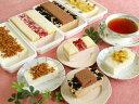 美・デコレーション ジェラート アイスクリーム 4種 ギフトセット ギフト 送料無料 業務用 家庭用 詰め合わせ バニラ いちご ジェラート 出産祝い アイス スイーツ 抹茶 高級アイスクリーム