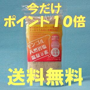 ポイント10倍!送料無料!【16%OFF:1パック】今だけ1200円⇒1000円(特別価格!)さらにレヴュ...