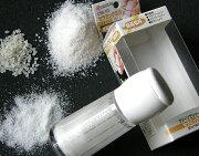 モンゴル セラミック・ソルトミル