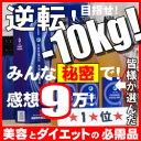 ☆驚きっ→感想\9万/→超人気...