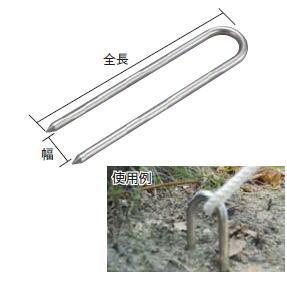 TRUSCO(トラスコ)ロープ止め(ペグ) U型 ステンレス製 150mm