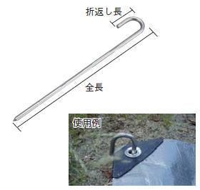 TRUSCO(トラスコ)ロープ止め(ペグ) J型 ステンレス製 150mm