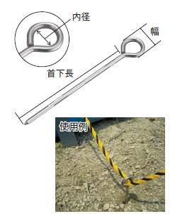 TRUSCO(トラスコ)ロープ止め(ペグ) 丸型 ステンレス製 110mm