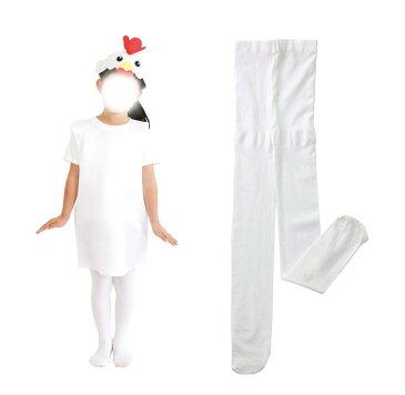 衣装ベース カラータイツ 白