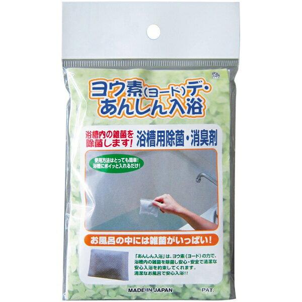 洗剤・柔軟剤・クリーナー, 除菌剤  ()