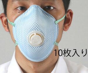MOLDEX 排気弁付防塵マスク N95 10枚入り