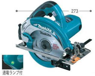 マキタ電気マルノコ(チップソー付)165mm5637BA