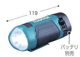 マキタフラッシュライト(充電式懐中電灯)ML100