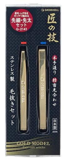 メイク道具・ケアグッズ, 眉・鼻毛・甘皮はさみ GREEN BELL G-2141