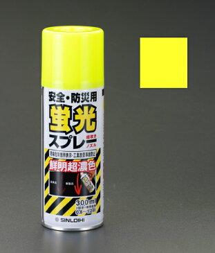 超濃厚・鮮明 蛍光塗料スプレー 300ml レモン