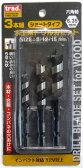 Trad Accessories 3本組木工用ドリル刃セット 9mm/12mm/15mm