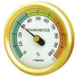 佐藤計量器 φ65濕度計 H-65(1019-20)