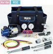 TASCO(タスコ)R410A、R32 エアコン工具セットTA21AB