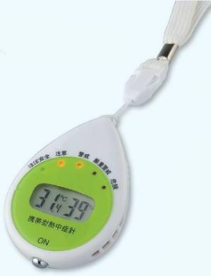携帯型熱中症計HO-66