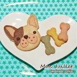 『まるっち』愛犬家・フレブル好きにはたまらない体に優しいかわいいクッキー01