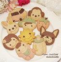 monjuillet ファミリーセット クッキー 内祝い 出産祝い 詰め合わせ 個包装 天然素材で安心安全かわいいクッキー  ホワイトデー