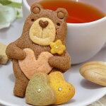 『森のくま太郎』森のくま太郎から愛を込めたクッキー!体に優しい天然素材で安心!みんな笑顔になるかわいいクッキー01