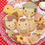 『ベビーセット』楽天ランキング1位!【内祝い】【お返し】【出産内祝い】【焼き菓子】【出産祝い】【プチギフト】にクッキーの贈り物!体に優しい天然素材で安心!かわいいクッキー
