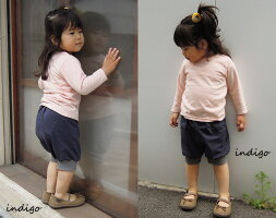 サルエル風デニムニットのバルーンハーフパンツインディゴとブラックで合わせやすさ抜群裾がリブになってより動きやすく♪モンキーパンツ『フォレスト』(80cm90cm95cm100cm)【HLS_DU】『日本製』