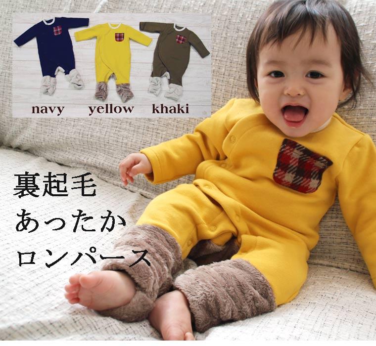 4411 baby 1