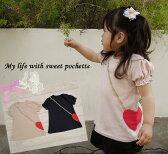 真っ赤なハートポシェットTシャツ夏ver.カルディア4431(80cm 90cm 95cm 100cm)