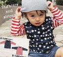 4466-baby-1