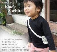 大人気ポシェット付きトップスドット柄のポケットがbabyらしくて可愛い♪日本製で安心♪『プリン』登場!(80cm90cm95cm100cm)『日本製』