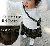 大人気ポシェット付きトップスドット柄のポケットがbabyらしくて可愛い♪日本製で安心♪『プリン』登場!(80cm 90cm 95cm 100cm)『日本製』