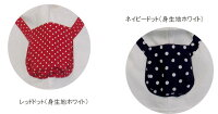【最大5000円OFFクーポン発行中】大人気ポシェット付きトップスドット柄のポケットがbabyらしくて可愛い♪日本製で安心♪プリン登場!(80cm90cm95cm100cm)日本製