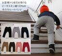送料無料 最大2500円OFFクーポン発行中 子供服 パンツ 冬のストレートパンツ桃のような少し起毛したふん...