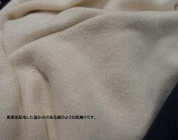 ◆新色追加◆スウェード裏毛シンプルボーダールーズ1830-1モンキーパンツ(70cm80cm90cm95cm)日本製1923保育園
