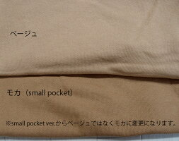 新色追加♪ロング丈のあったかトレーナーミトンポケットがCUTEなテーブル(80cm90cm95cm100cm)メール便不可日本製3010お揃い保育園