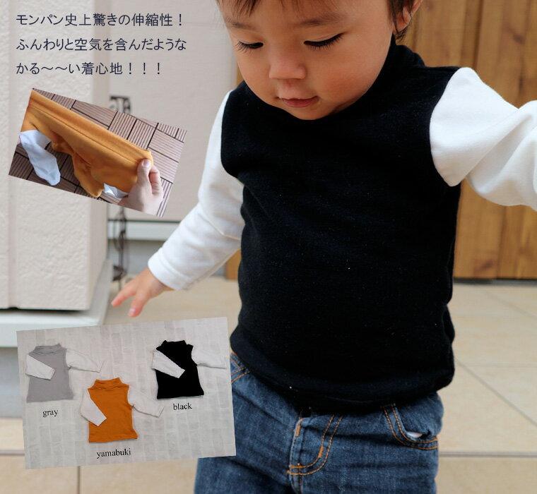 トップス, Tシャツ・カットソー  (80cm 90cm 95cm 100cm)951120