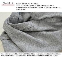 接結柔らかい素材ギンガムチェック綿100%ロンパース『A4543』(50cm60cm70cm)