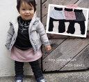 【日本製】【メール便不可】スカッツの決定版!かわいさならNO.1♪スカート+パンツ=スカッツ ...