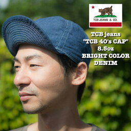 """""""TCB40's CAP""""Bright Color DENIMTCB jeans / TCBジーンズメカニックマンキャップ / 児島ジーンズ / MADE IN JAPAN"""
