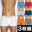 C-IN2 ボクサーパンツ 3枚組みセット ローライズボクサーパンツ シーインツー CIN2 メンズ 男性下着 メンズ下着 パンツ c−in2