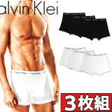 【お得な3枚組セット】 カルバンクライン ボクサーパンツ Calvin Klein CK COTTON STRETCH 3 PACK TRUNK カルバンクライン下着 カルバンクライン メンズ 男性下着 メンズ下着 パンツ