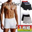 カルバンクライン ボクサーパンツ 3枚組みセット Calvin Klein CK Cotton Classic Boxer Brief カルバンクライン下着 カルバンクライン メンズ 男性下着 メンズ下着 パンツ