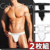 カルバンクライン Tバック 2枚組みセット Calvin Klein CK Body Thong カルバンクライン下着 カルバンクライン メンズ 男性下着 メンズ下着 パンツ