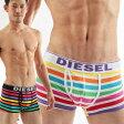 DIESEL ディーゼル ボクサーパンツ DIVINE BOXER TRUNK マルチストライプ メンズ 男性下着 メンズ下着 パンツ 【diesel ディーゼル】 ボクサーパンツ