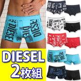 DIESEL ディーゼル ボクサーパンツ 2枚組みセット ローライズボクサーパンツ メンズ 男性下着 メンズ下着 パンツ DIESEL ディーゼル ボクサーパンツ 【diesel ディーゼル】 ボクサーパンツ