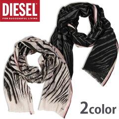 ディーゼル DIESEL ストール マフラー スカーフ SAIFUL JAQUARD EDGE MUFFLER メンズ 【ディーゼル DIESEL Diesel diesel ディーゼル】