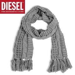ディーゼル DIESEL ミックスケーブル マフラー ストール スカーフ K-MARYLIN グレー メンズ 【ディーゼル DIESEL Diesel diesel ディーゼル】